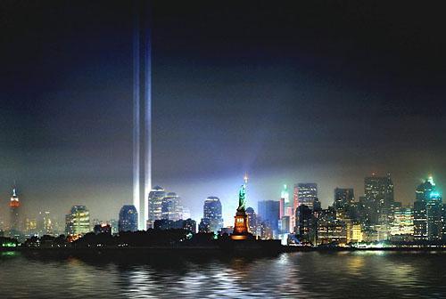 New York City with lights shining